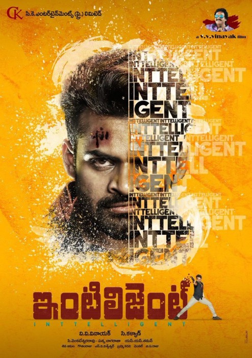 Intelligent Twitter Review: Tweeple have mixed feelings about this Sai Dharam Tej starrer