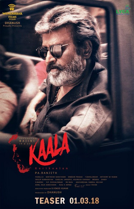 Dhanush confirms the teaser release date of Rajinikanths's Kaala