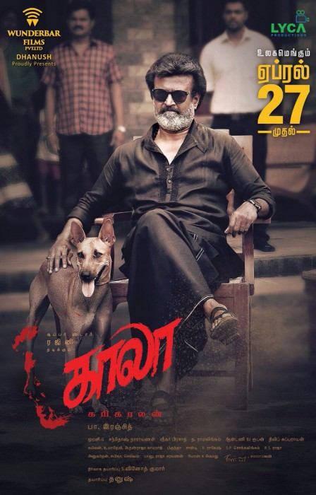 Rajinikanth starrer Kaala to hit screens on April 27