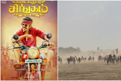 Actor Karthi's 'Kadai Kutty Singam' faces a legal challenge over the banned 'Rekla'