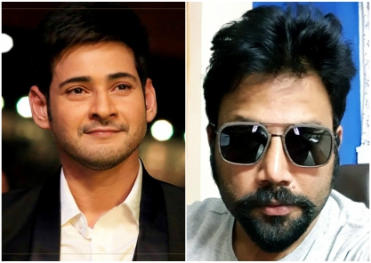 Mahesh Babu to play a car mechanic in his next with Arjun Reddy director Sandeep Vanga?