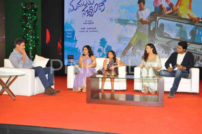 Photos: Mahesh Babu graces the pre-release event of sister Manjula's Manasuku Nachindi