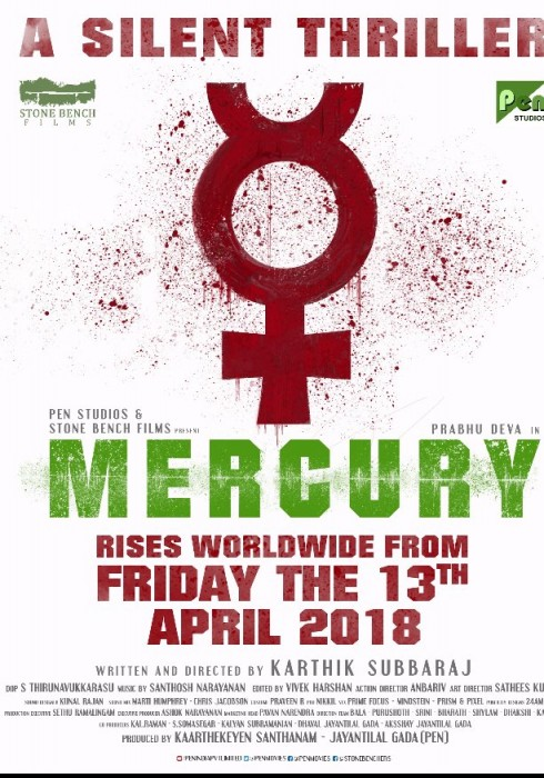 Prabhudheva's Mercury to release on April 13, confirms the actor
