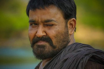 First look of Mohanlal as Ithikkarapakki in Nivin Pauly's Kayamkulam Kochunni is rawness at its best