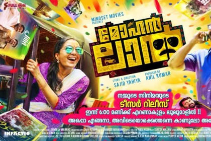 Mohanlal Teaser: Manju Warrier as Lalettan's die-hard fan 'Meenu Kutty' is a joy to watch