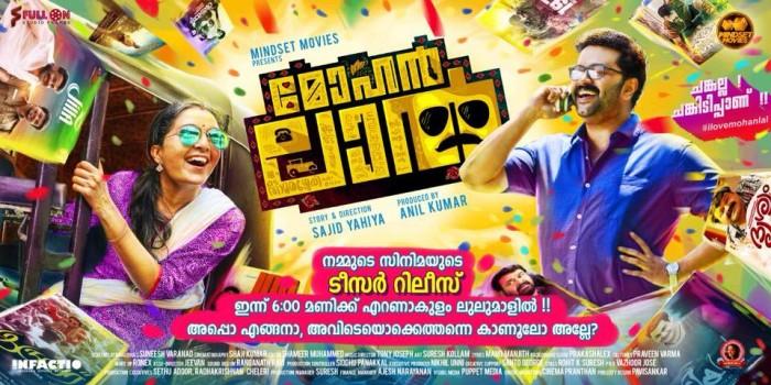 Mohanlal Teaser: Manju Warrier as Lalettan's die-hard fan 'Meenu Kutty' is a joy to watch