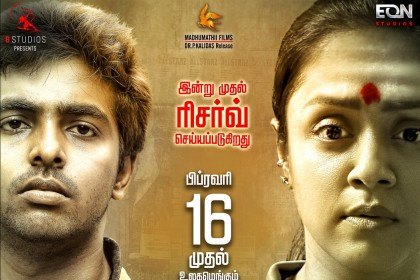 Naachiyaar Movie Review: Jyothika, GV Prakash shine in this drama on class disparity