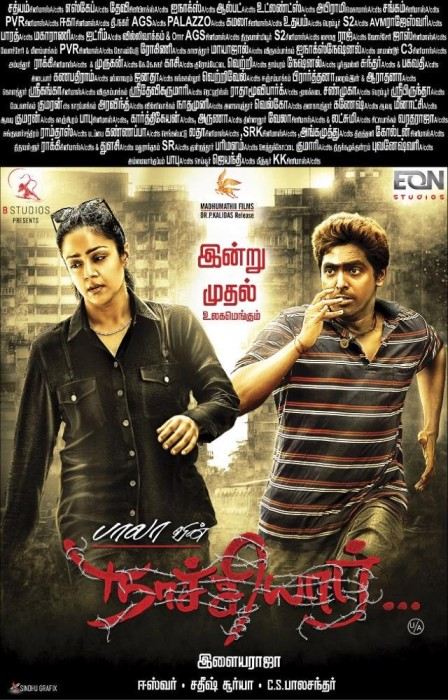 Naachiyaar Twitter Review: This Jyothika starrer is worth a watch