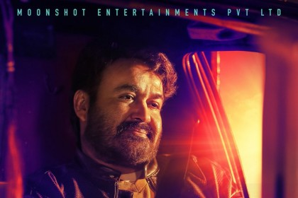 The first look poster of Mohanlal starrer Neerali will leave you asking for more