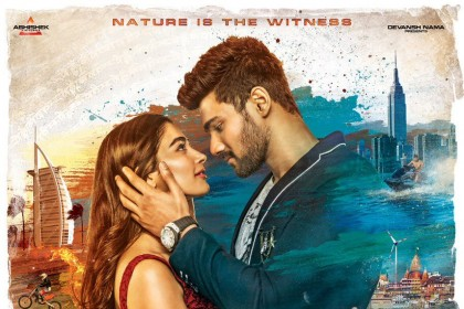 Saakshyam First Look: Pooja Hegde-Bellamkonda Sreenivas' chemistry is electrifying