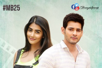 Pooja Hegde to star opposite Mahesh Babu in his next