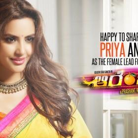 Priya Anand to star opposite actor Ganesh in her second Kannada film