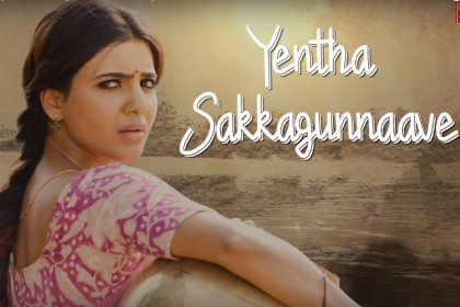Rangasthalam First Single: Yentha Sakkagunnaave is a classic folk number from Devi Sri Prasad