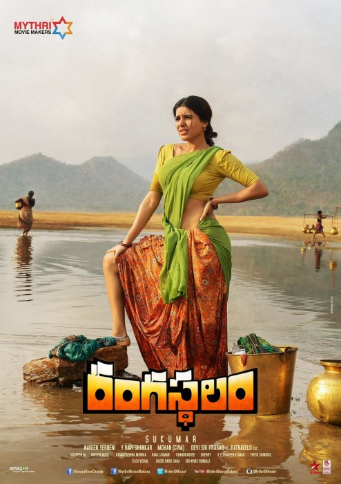 Rangasthalam: Samantha's rustic look has made Tweeple fall in love with her all over again