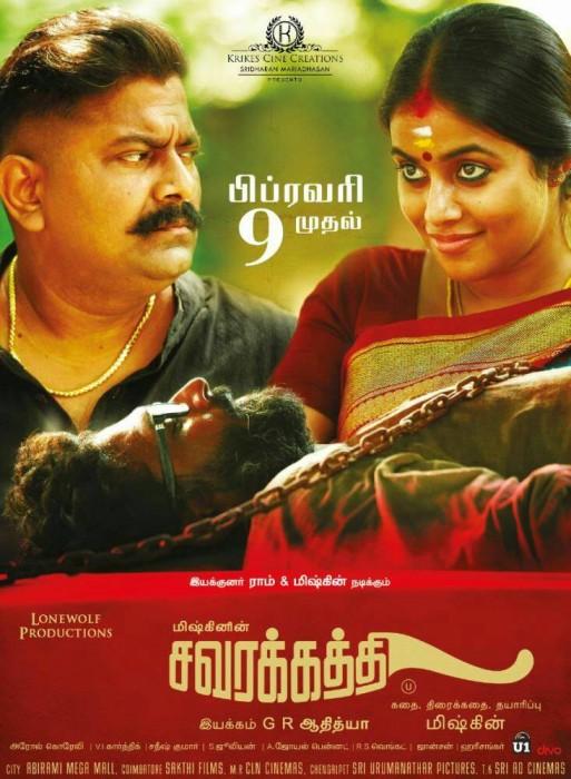 Savarakathi Movie Review: A dark comedy that's essentially a Mysskin film