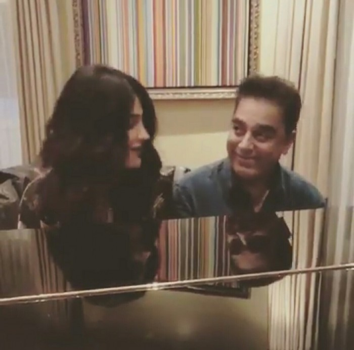 Watch: This video of Shruti and Kamal Haasan will make your day