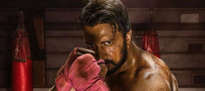 Kichcha Sudeep sweating it out to get into the shape of a boxer for his upcoming film Phailwan