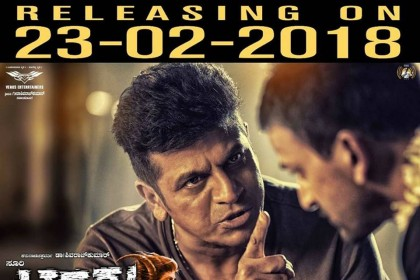 Tagaru Box Office Report: This Shivarajkumar starrer cop thriller stays steady despite mixed reviews