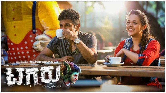 It was lovely working with Shivanna on Tagaru, says Bhavana