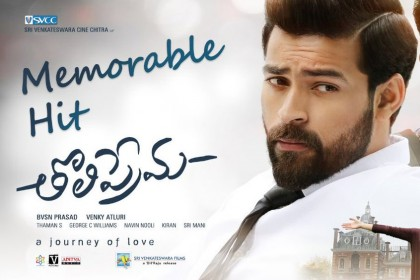 Tholi Prema Box Office update: Varun Tej-Raashi Khanna's latest film proves to be a winner