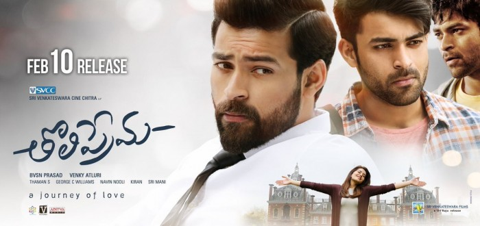 Pre-release buzz: Varun Tej and Raashi Khanna starrer Tholi Prema strikes gold with US premiere shows