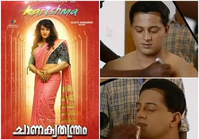 Unni Mukundan's makeover as Karishma in Chanakya Thanthram is jaw-dropping