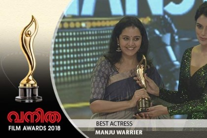 Vanitha Film Awards 2018: Here are the winners