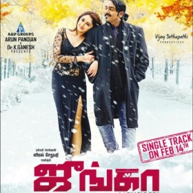 Junga's new song preview: Vijay Sethupathi and Sayyeshaa's chemistry in Koottippo Koodave is turly unmissable