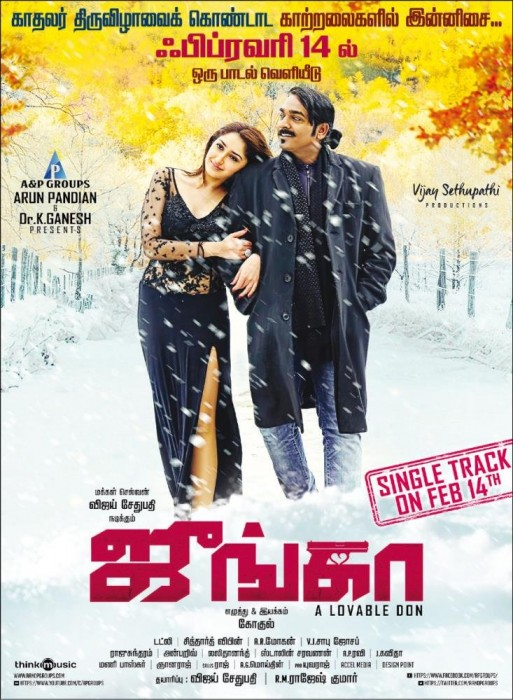 Vijay Sethupathi and Sayyeshaa make a terrific pair in the latest poster of Junga