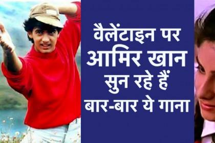 कुछ ऐसा है आमिर खान का पहला नशा ...