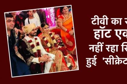 गौरव चोपड़ा ने की सीक्रेट शादी देखिये video