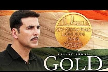 अक्षय कुमार की फिल्म गोल्ड में मौनी रॉय की दिखी झलक