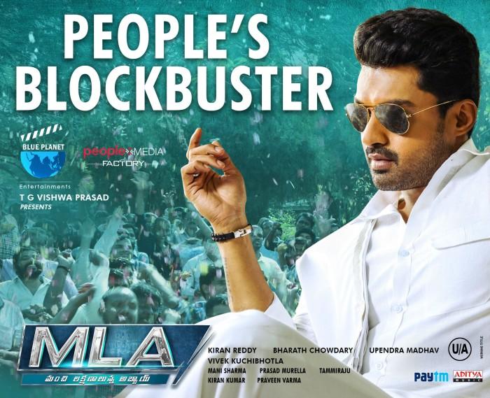 Box Office Report: Decent openings for Nandamuri Kalyanram and Kajal Aggarwal starrer MLA