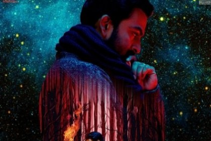Is Prithviraj's 9 a sci-fi horror thriller? Here is an update