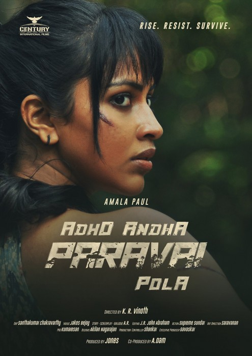 Kajal Aggarwal unveils the first look poster of Amala Paul's Adho Andha Paravai Pola