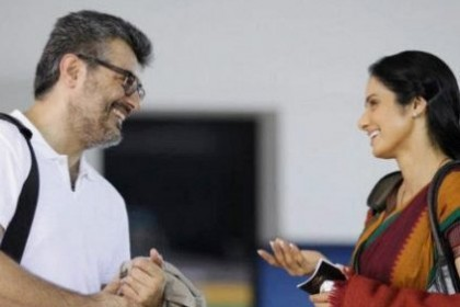 Ajith and Shalini visit Sridevi's Chennai house to meet her grieving family