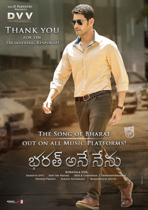 The Song of Bharat: Title song of Mahesh Babu's Bharat Ane Nenu leaves fans impressed