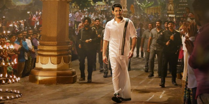 Mahesh Babu's traditional avatar in Bharat Ane Nenu poster goes viral
