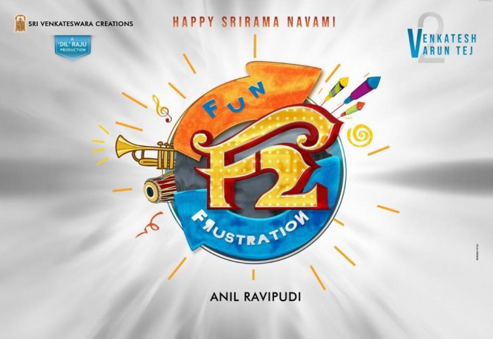 F2: Anil Ravipudi unveils the title logo of his film with Venkatesh and Varun Tej