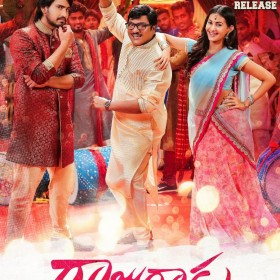 Raju Gadu starring Raj Tarun and Amyra Dastur to be released on May 11 worldwide