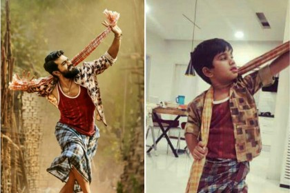Photo: Allu Ayaan, son of Allu Arjun, poses like Ram Charan's character Chitti Babu in Rangasthalam