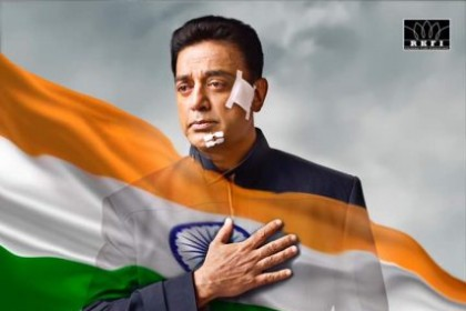 Kamal Haasan's Vishwaroopam 2 competes censor formalities, set to release this summer