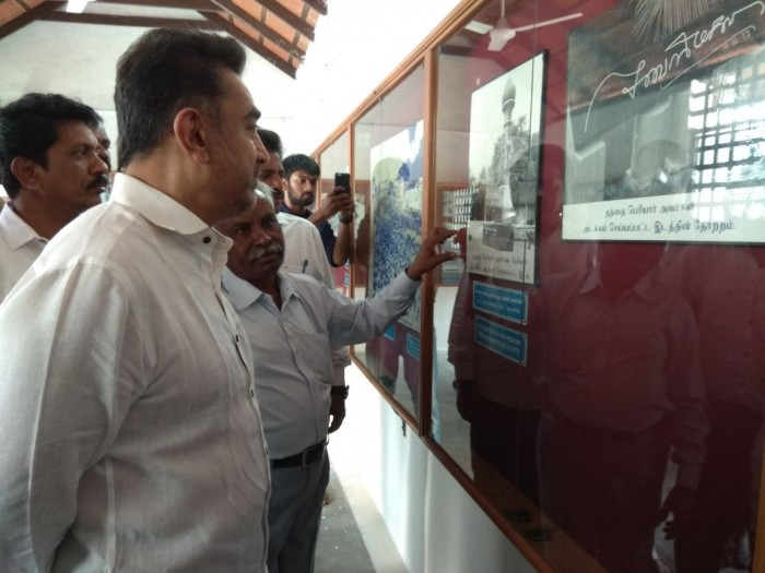 Photos: Kamal Haasan visits the Periyar House
