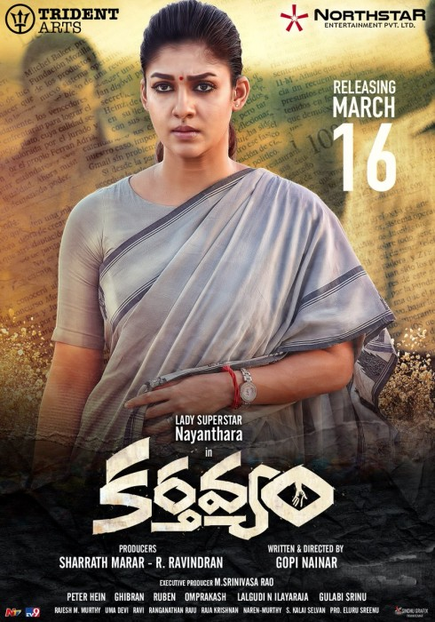 Nayanthara's Aramm to be released in Telugu as Karthavyam