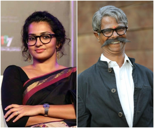 Kerala State Awards 2018: Parvathy, Lijo Jose and Indrans strike gold at the awards