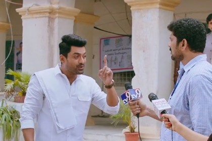 Trailer of MLA starring Nandamuri Kalyanram and Kajal Aggarwal is out now
