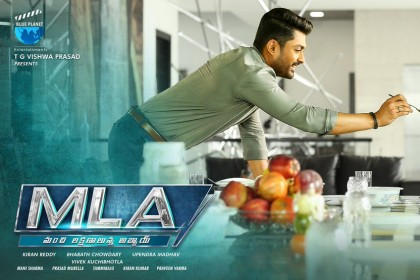 MLA Tweet Review: This Kalyan Ram-Kajal Aggarwal starrer is worth a watch