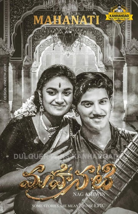 Fan made poster of Keerthy Suresh and Dulquer Salmaan starrer Mahanati goes viral