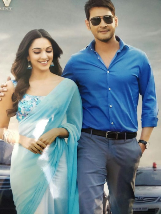 See Pic: Mahesh Babu and Kiara Advani make a lovely pair in this latest poster from Bharat Ane Nenu