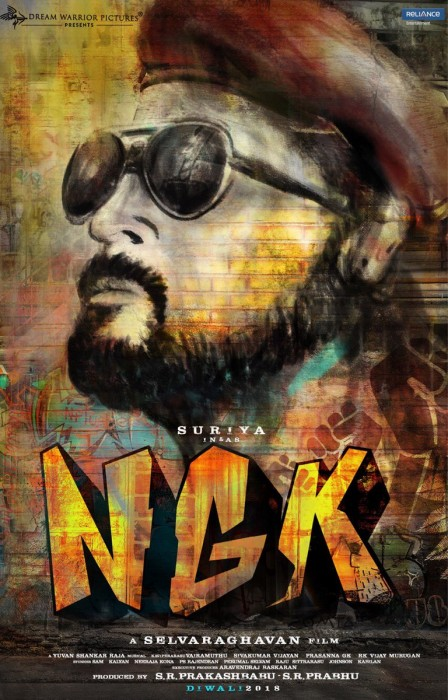Suriya's film with Selvaraghavan titled NGK; First look out now